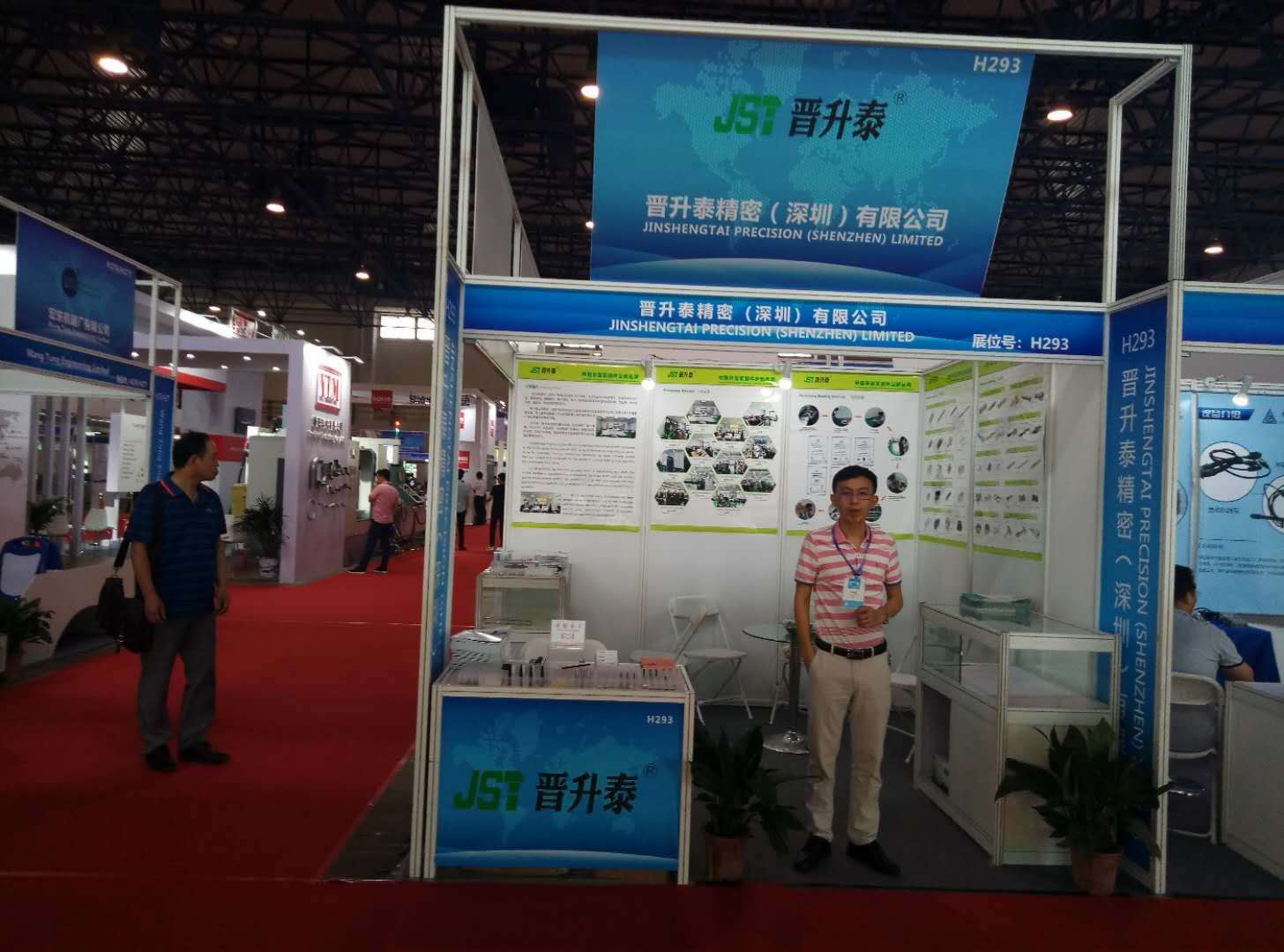 记最新beplay官网下载app泰2018北京汽车制造暨工业装配博览会