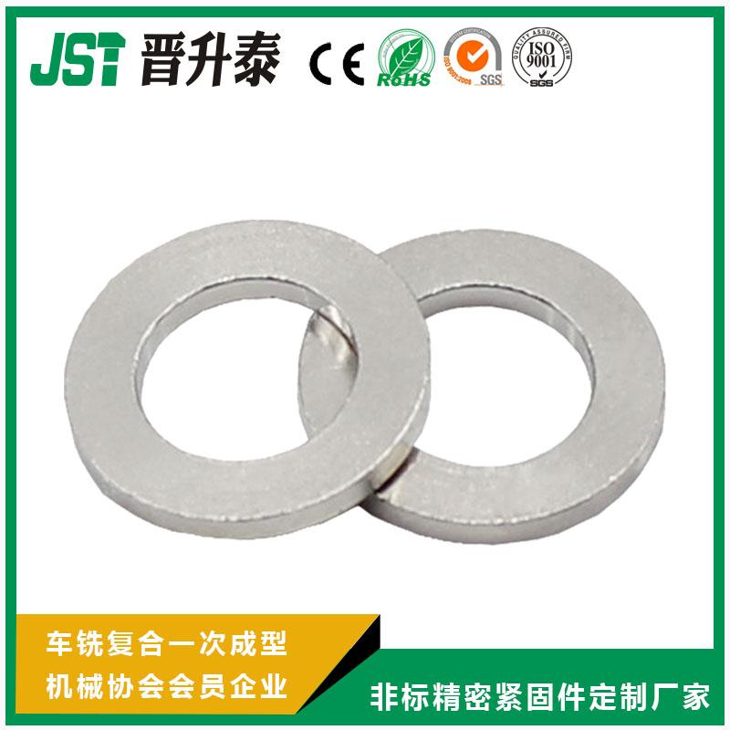 金属垫圈-标准型垫圈