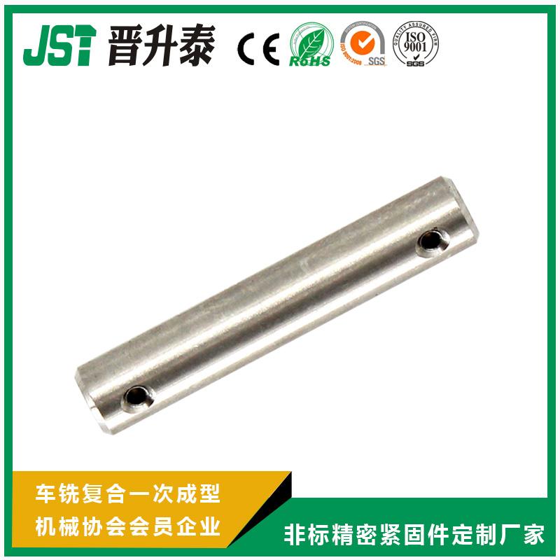 铰链销-直柱式开口销固定型-不锈钢