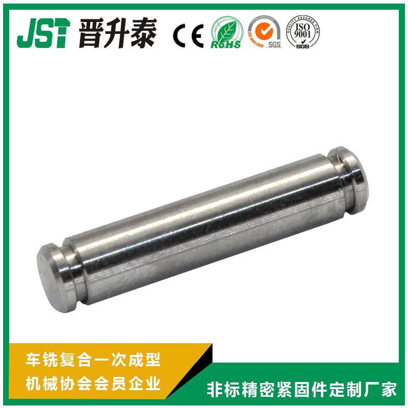 铰链销-直柱式扣环固定型-不锈钢