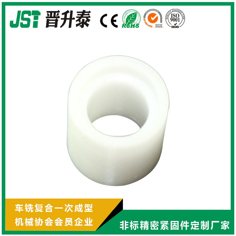 树脂轴环-标准型