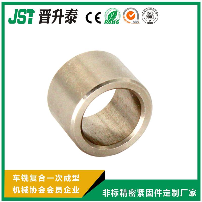 金属轴环-标准型