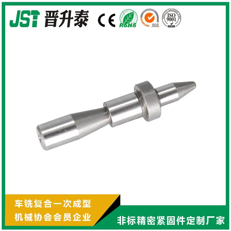 beplay官网体育ios销-焊接夹具用R锥头型-带肩止动螺丝固定型