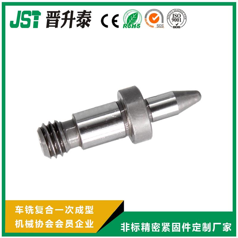 beplay官网体育ios销-焊接夹具锥头R型外螺纹型