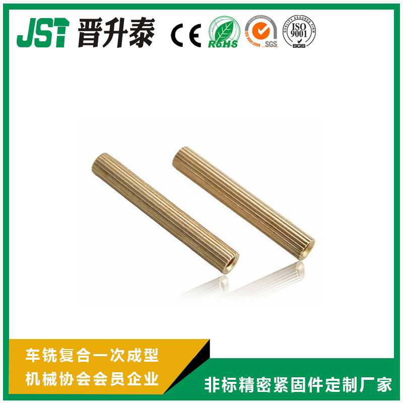 螺柱-直花内螺纹铜螺柱