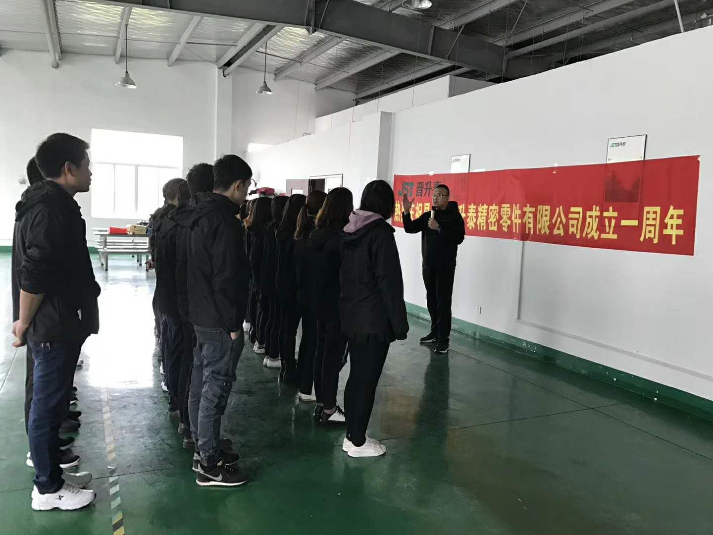 昆山最新beplay官网下载app泰